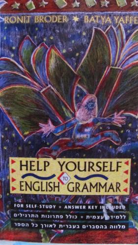 English Grammar Help!!!!!!!!!!!?
